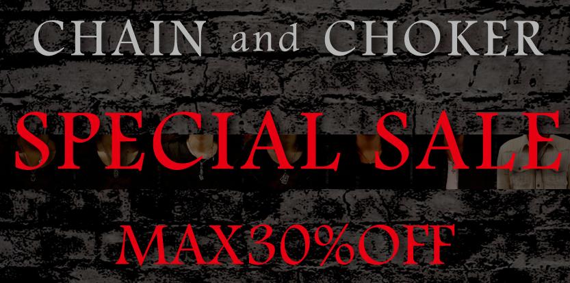 chain_sale2