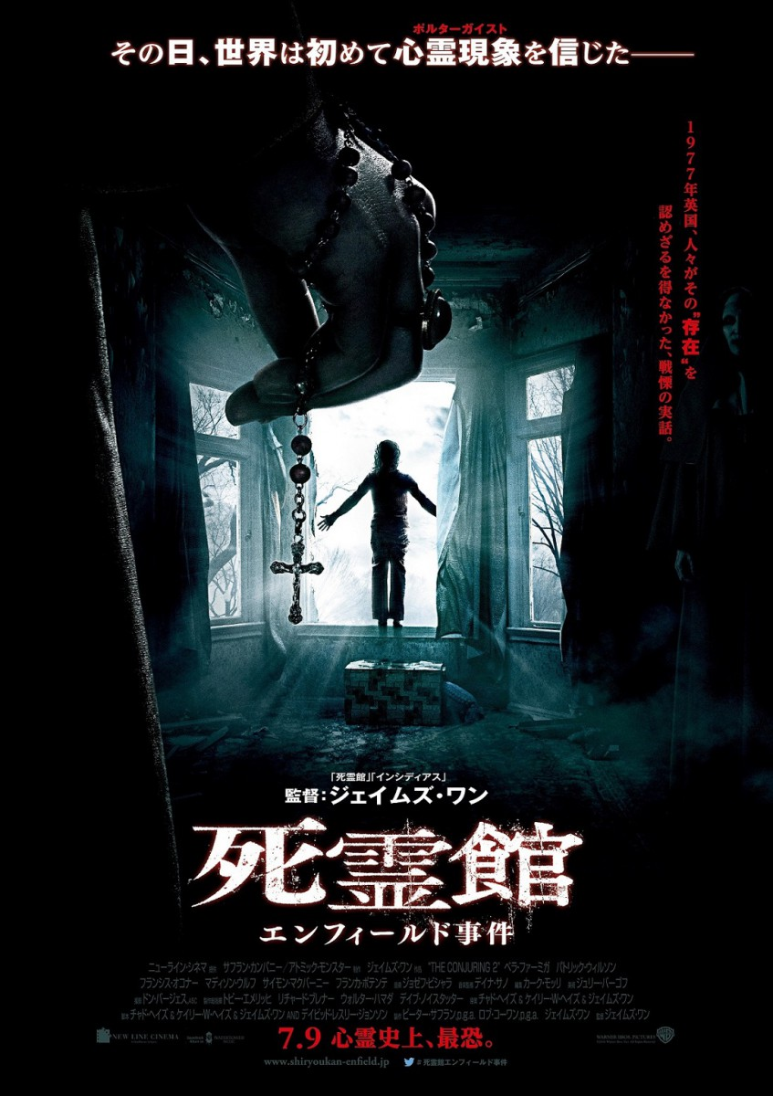小 poster final