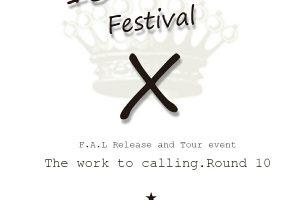 ◆F.A.Lツアーイベント【The work to calling.Round 10】スケジュール◆